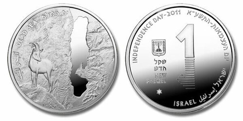 Israel 2011 Dead Sea 1 New Sheqel Silver Prooflike BU Coin