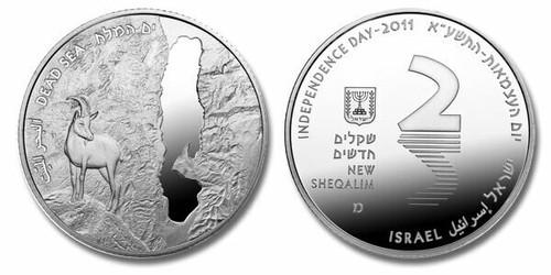 Israel 2011 Dead Sea 2 New Sheqalim Silver Proof Coin