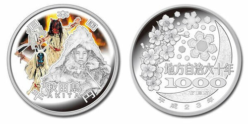 Japan 2011 47 Prefectures Series Program - Akita 1 oz Silver Proof Coin