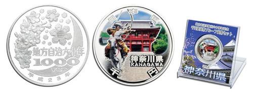 Japan 2012 47 Prefecture Program - Kanagawa 1 oz Silver Proof Coin