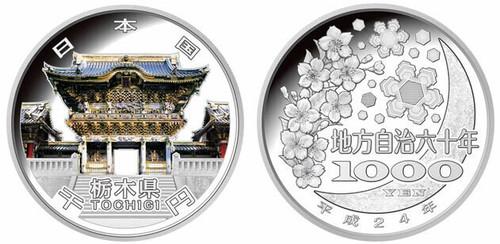 Japan 2012 47 Prefectures Program - Tochigi 1 oz Silver Proof Coin