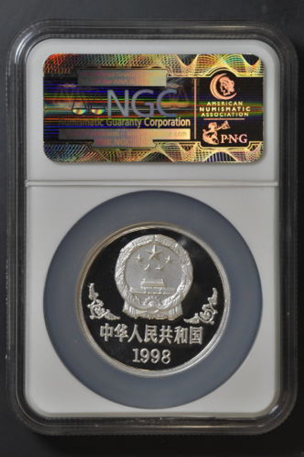 China 1998 Year of the Tiger 1 oz Silver Coin - NGC PF-69 Ultra Cameo