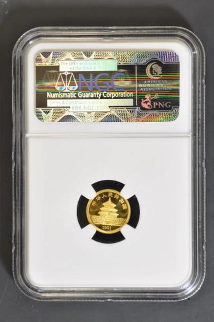 China 1991 Panda 1/20 oz Gold Coin Large Date NGC MS-69