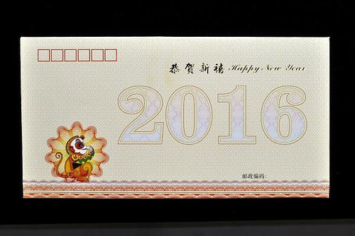 China 2016 Year of the Monkey Greeting Card with Calendar and Banknote Lunar Zodiac Series - Special Price