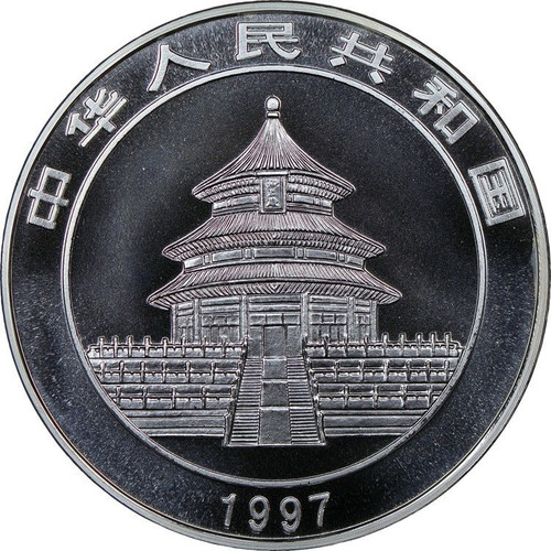 China 1997 Panda 1 oz Silver Colorized Proof Coin