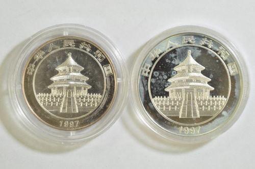 China 1997 Panda 1 oz and 1/2 oz Silver Colorized 2-Coin Set