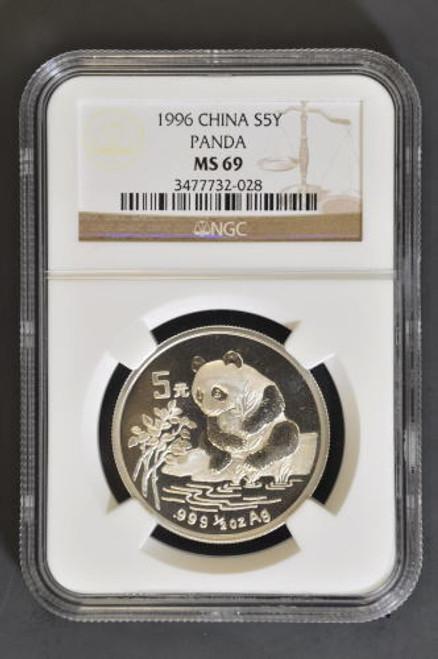 China 1996 Panda 1/2 oz Silver Coin - NGC MS-69