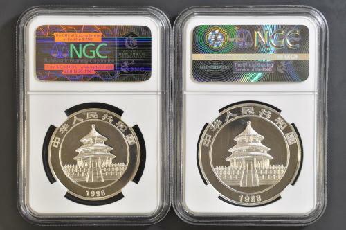 China 1998 Panda 1 oz and 1/2 oz Silver Colorized 2-Coin Set - NGC PF-69 UC and NGC PF-68 UC