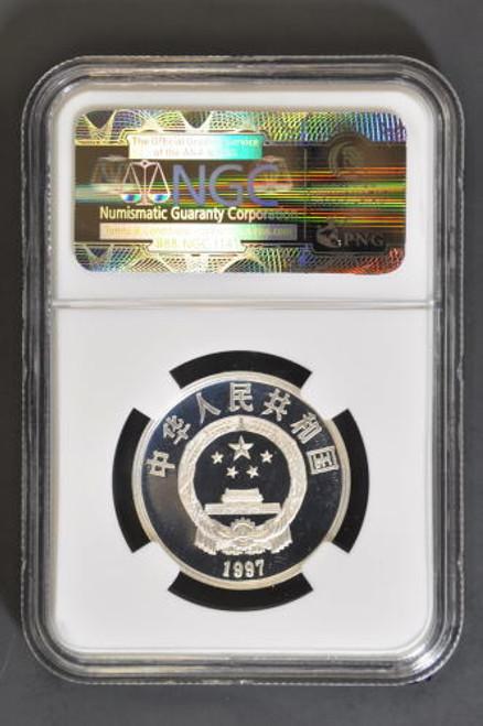 China 1997 Panda 3 Yuan Silver Proof Coin - World Wildlife Fund - NGC PF-69 Ultra Cameo