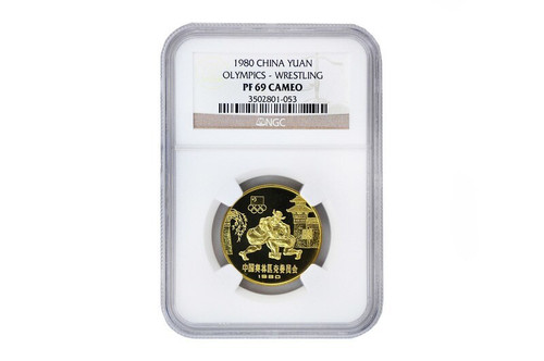 China 1980 Olympics Wrestling Brass Coin -NGC PF-69 Ultra Cameo