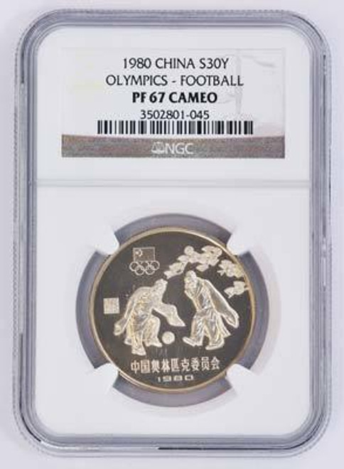 China 1980 Olympics Football Silver Coin NGC PF-67 Ultra Cameo