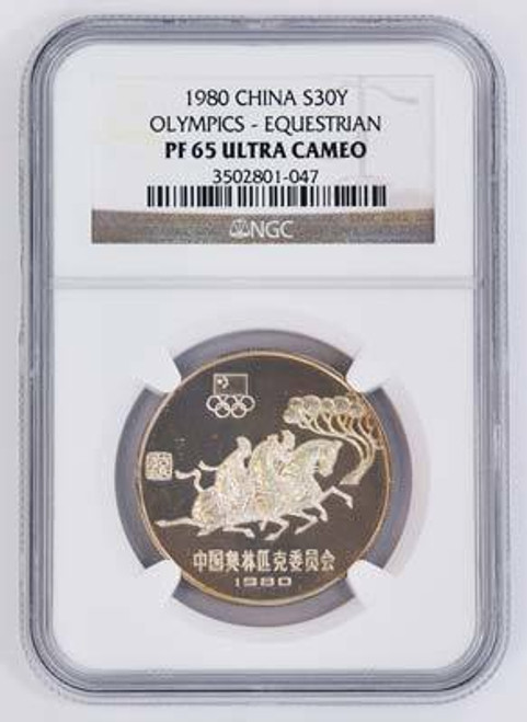 China 1980 Olympics Equestrian Silver Coin NGC PF-65 Ultra Cameo
