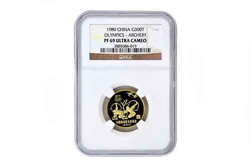 China 1980 Olympics Archery Gold Coin - NGC PF-69 Ultra Cameo