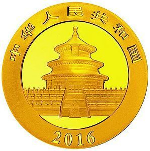 China 2016 Panda 1 gram Gold BU Coin
