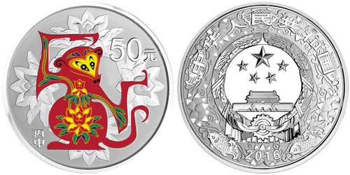 China 2016 Year of the Monkey 5 oz Silver Coin - Colorized