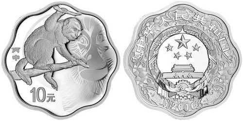 China 2016 Year of the Monkey 1 oz Silver Coin - Flower Shaped