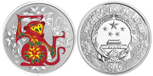 China 2016 Year of the Monkey 1 oz Silver Proof Coin - Colorized