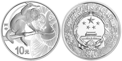 China 2016 Year of the Monkey 1 oz Silver Proof Coin