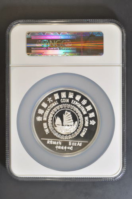 China 1987 Panda 6th Hong Kong Expo Medal 5 oz Silver NGC PF-69 Ultra Cameo