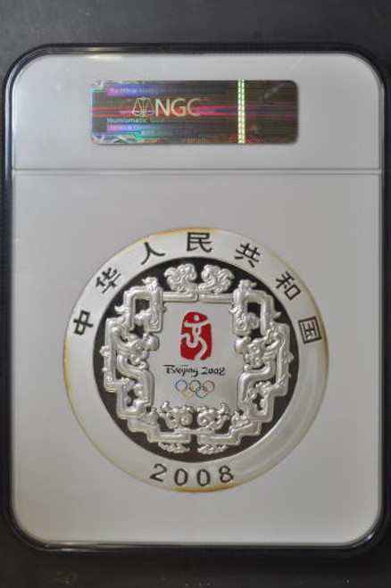 China 2008 Beijing Olympic Games 1 Kilo Silver Proof Coin - Series II - NGC PF-68 Ultra Cameo