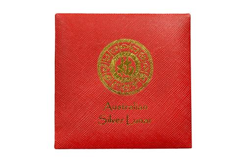Presentation Box - Australia 2 oz Silver BU Lunar Zodiac Coin - Series I, II and III