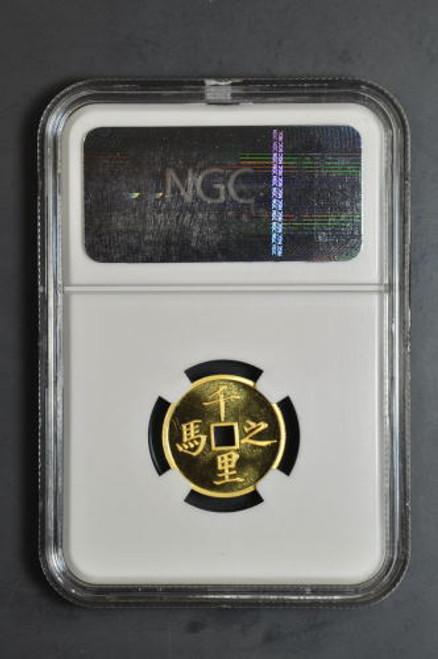 China 1999 Swift Horse 1/10 oz Gold Medal - NGC PF-68 Ultra Cameo