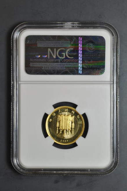 China 1997 Spring Festival 1/4 oz Gold Coin - NGC MS-64