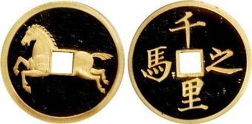 China 1989 Vault Protector and Horse 1/10 oz Gold Proof Medal