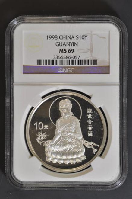 China 1998 Guanyin 1 oz Silver BU Coin - NGC MS-69