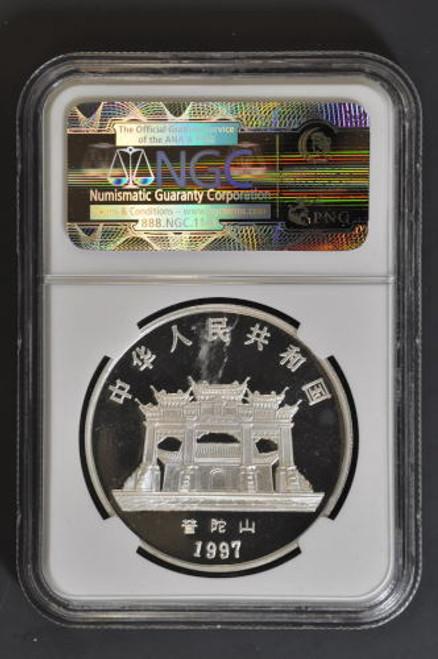 China 1997 Guanyin 1 oz Silver BU Coin - NGC MS-69