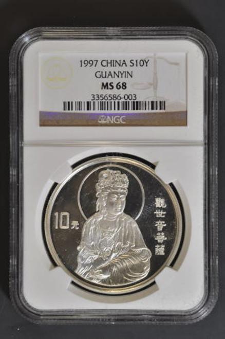 China 1997 Guanyin 1 oz Silver BU Coin - NGC MS-68