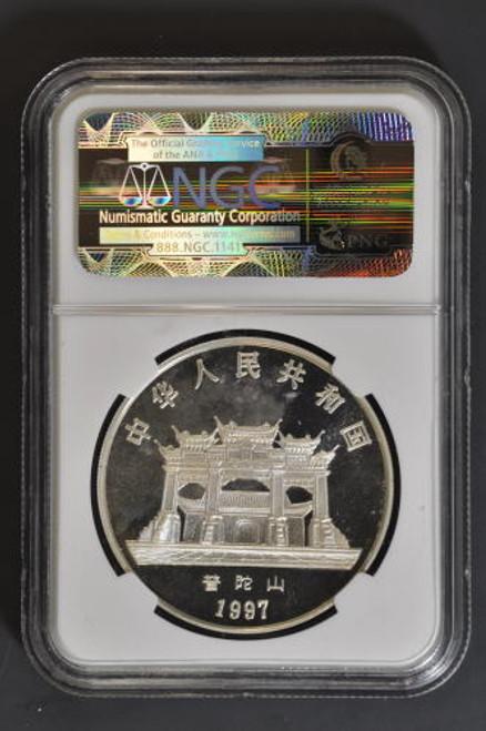 China 1997 Guanyin 1 oz Silver BU Coin - NGC MS-65