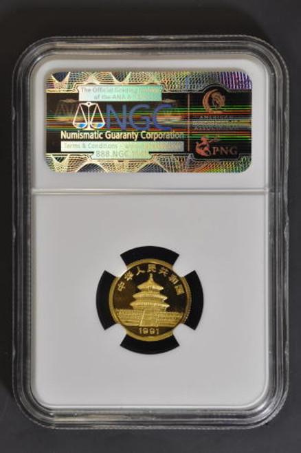China 1991 Panda 1/10 oz Gold Coin - NGC PF-69 Ultra Cameo