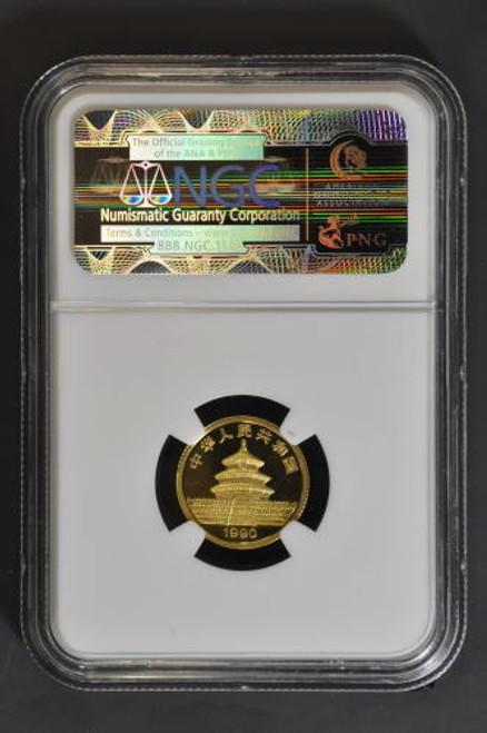 China 1990 Panda 1/10 oz Gold Coin - with P Mark - NGC PF-69 Ultra Cameo