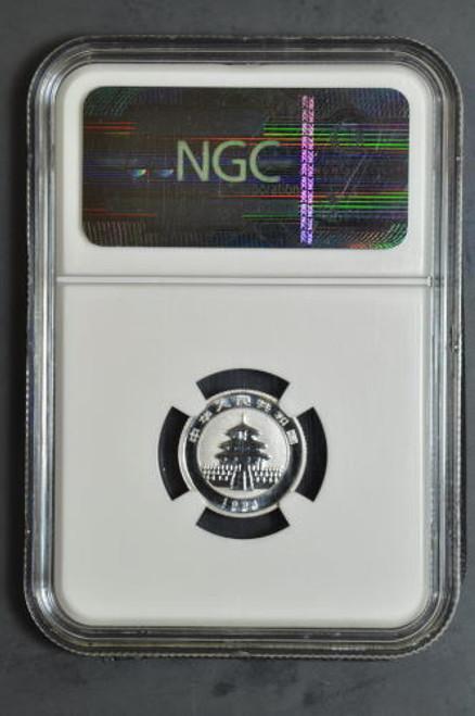 China 1994 Panda 1/10 oz Platinum Coin - NGC PF-69 Ultra Cameo