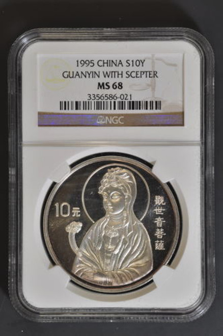 China 1995 Guanyin with Scepter 1 oz Silver Coin - NGC MS-68