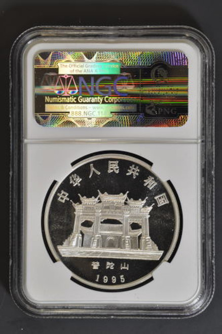 China 1995 Guanyin with Scepter 1 oz Silver Coin - NGC MS-69