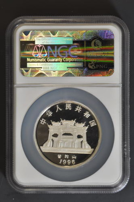 China 1996 Guanyin 1/2 oz Silver Piedfort Proof 2-Coin Set - NGC PF-69 Ultra Cameo