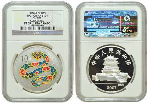 China 2001 Year of the Snake 1 oz Silver Colorized Coin - NGC PF-69 Ultra Cameo