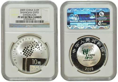 China 2009 Shanghai World Expo - Dandelion 1 oz Silver Coin - Series I - NGC PF-69 Ultra Cameo