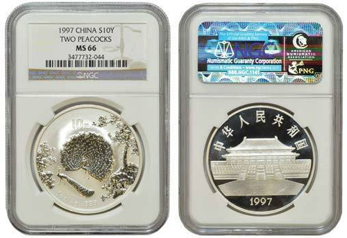 China 1997 Two Peacocks 1 oz Silver Coin - NGC MS-66