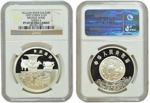 China 1997 Yellow River Culture Bronze Ware 27 grams Silver Coin - NGC PF-69 Ultra Cameo