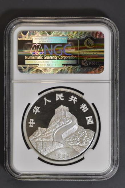 China 1990 Phoenix and Dragon 1 oz Silver Coin - NGC PF-69 Ultra Cameo