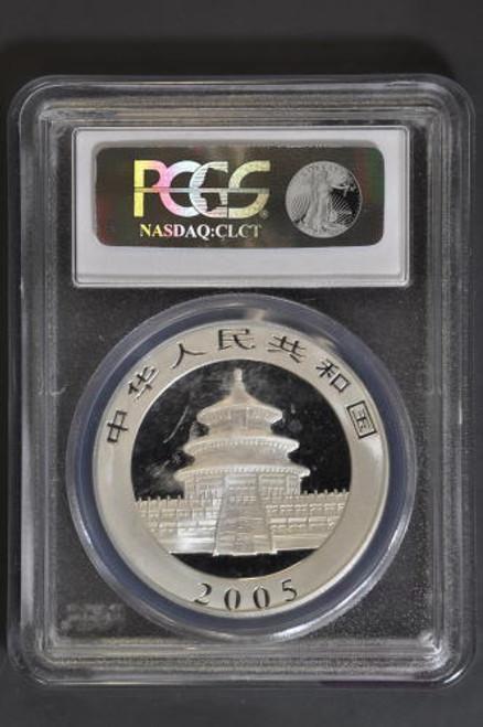 China 2005 Panda 1 oz Silver Coin - PCGS MS-69