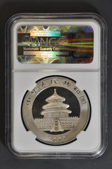 China 2001 Panda 1 oz Silver Coin - Mirrored Branches - NGC MS-69