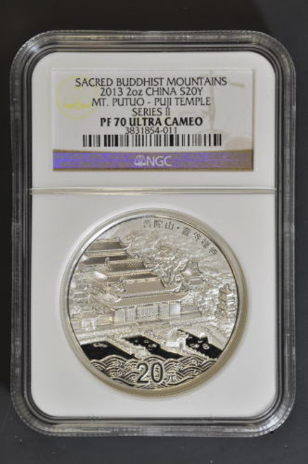 China 2013 Mount Putuo 2 oz Silver Coin - Series II -NGC PF-70 Ultra Cameo
