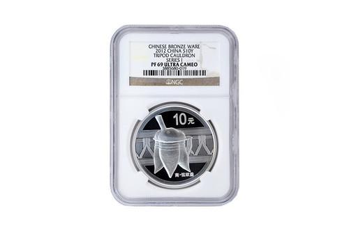 China 2012 Bronze Ware Tripod Cauldron 1 oz Silver Coin - Series I - NGC PF-69 UC
