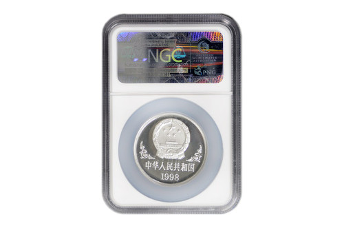 China 1998 Year of the Tiger 1 oz Silver Coin - NGC PF-68 Ultra Cameo
