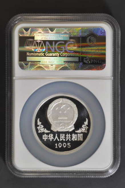 China 1995 Year of the Pig 1 oz Silver Coin - NGC PF-70 Ultra Cameo
