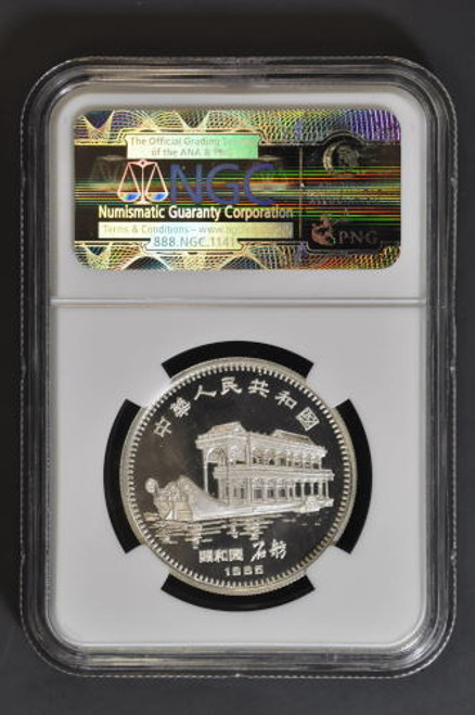 China 1985 Year of the Ox 15 grams Silver Coin - NGC PF-67 UC